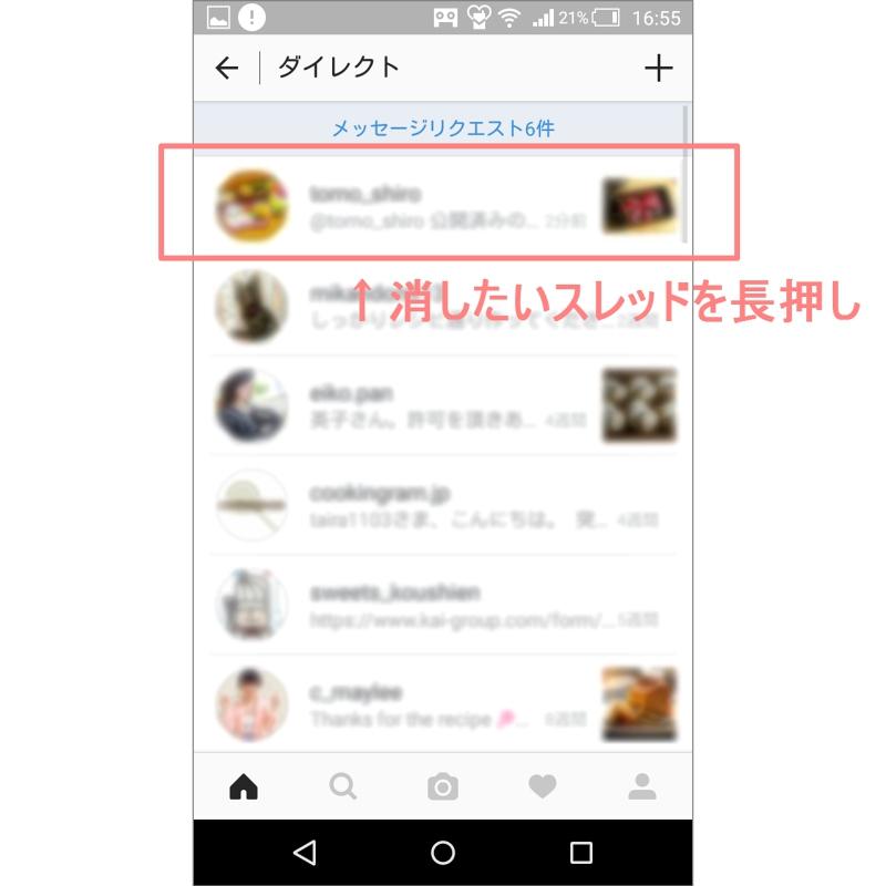 Screenshot_2016-07-21-16-55-04