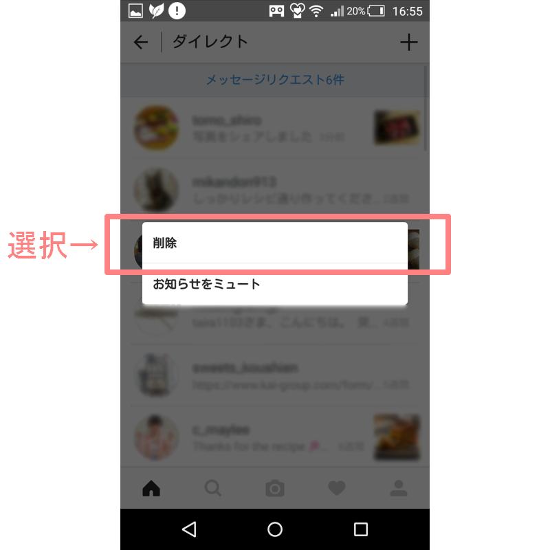 Screenshot_2016-07-21-16-55-45