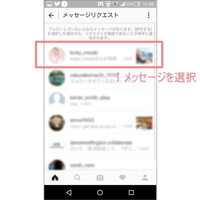 Screenshot_2016-07-21-16-56-05