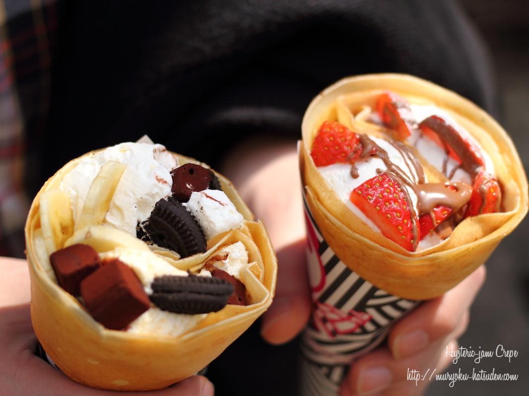 神戸食べ歩き♪『ヒステリックジャム』で美味しいクレープを食べてきた🍓🍌