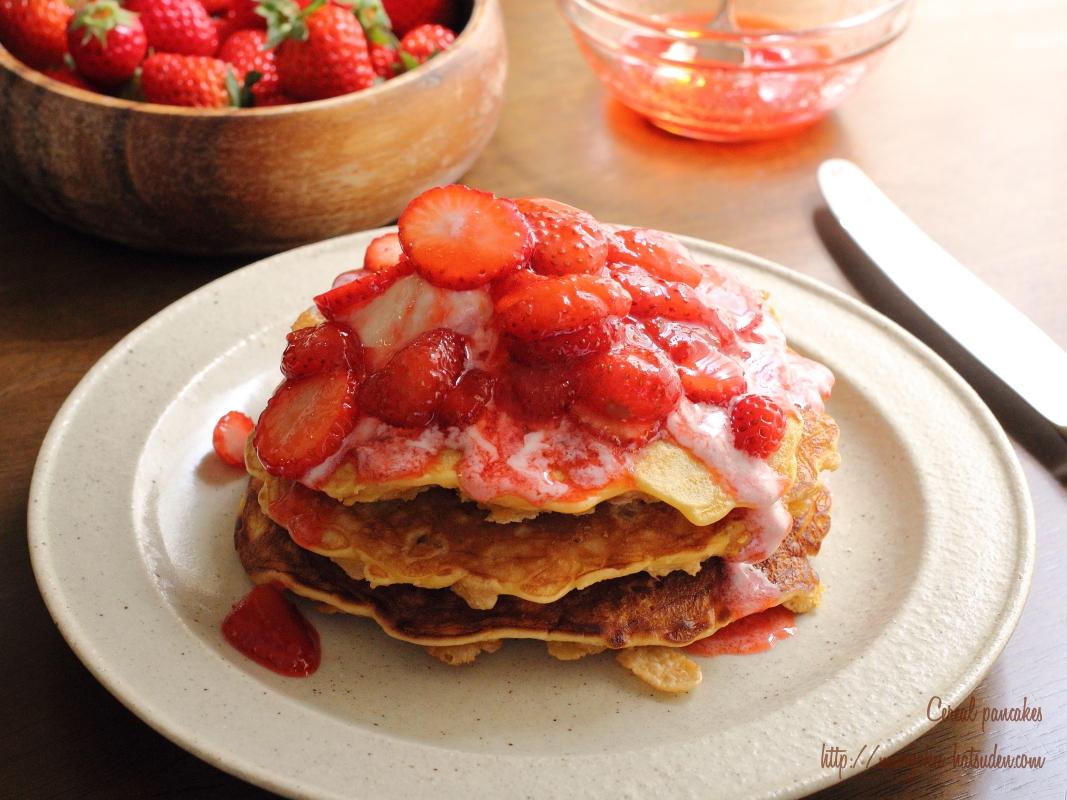 【作り方♪】 朝食に簡単おいしい「シリアルパンケーキ」を作ってみた。