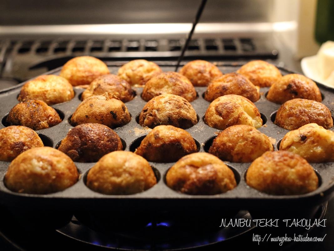 【南部鉄器のたこ焼き器】どれくらい美味しく焼けるのか試してみた!🐙