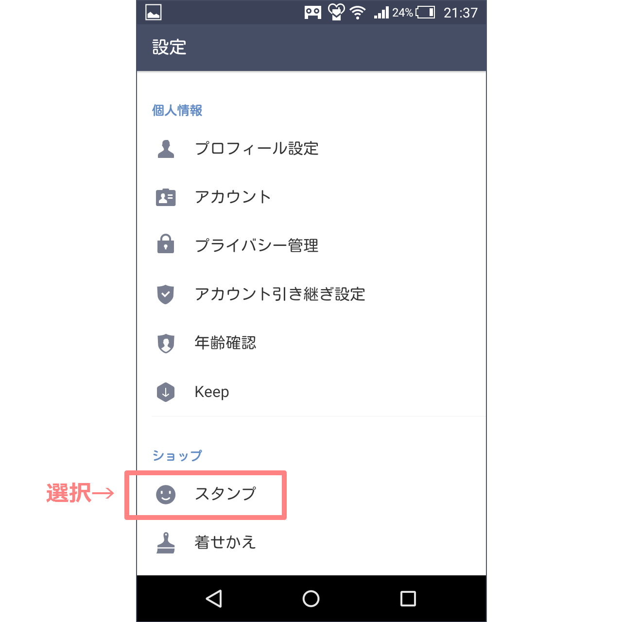 Screenshot_2016-05-10-21-37-46
