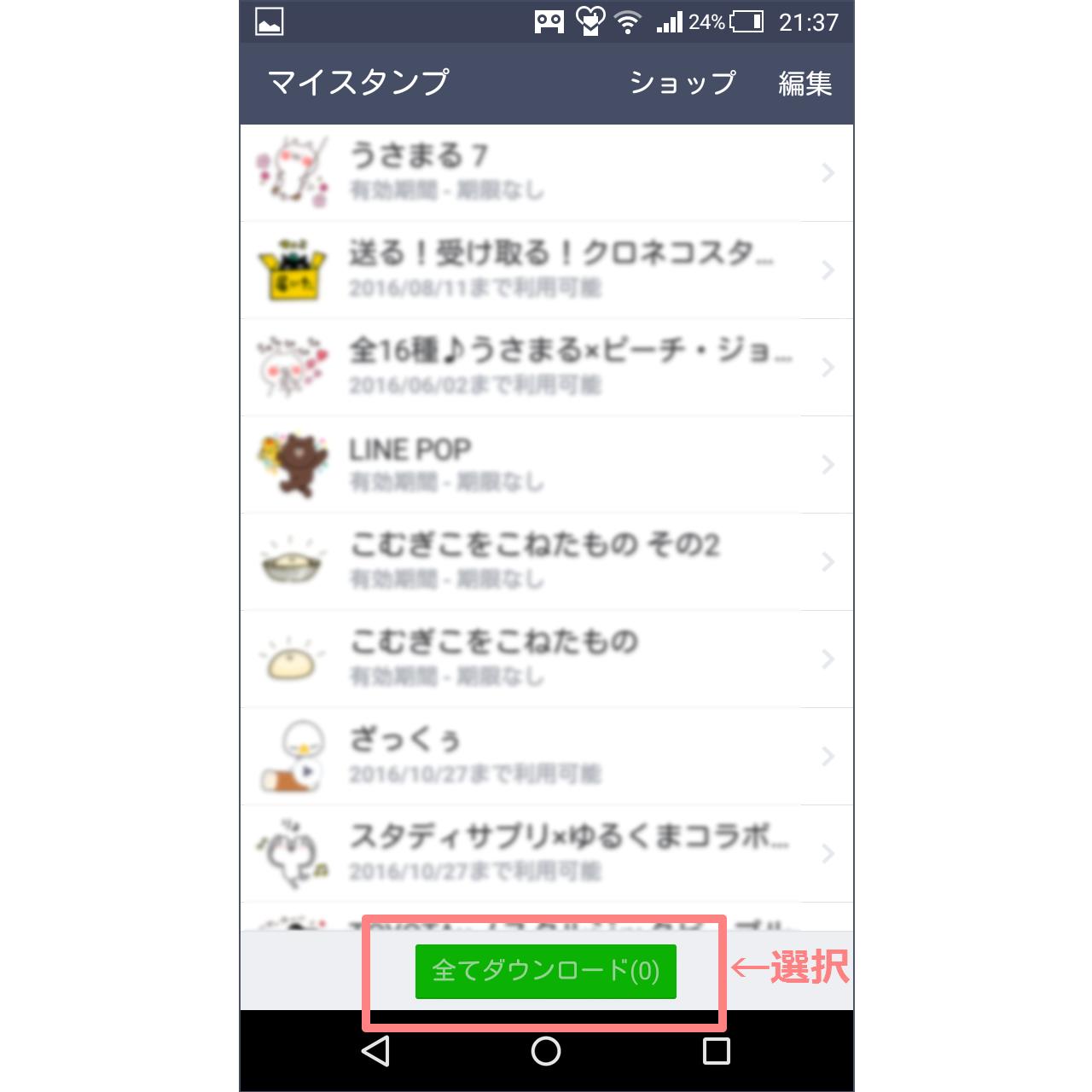 Screenshot_2016-05-10-21-37-56