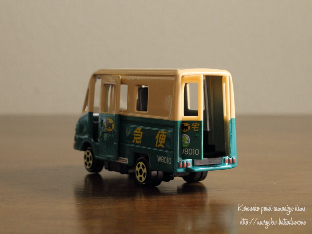 IMG_1042a