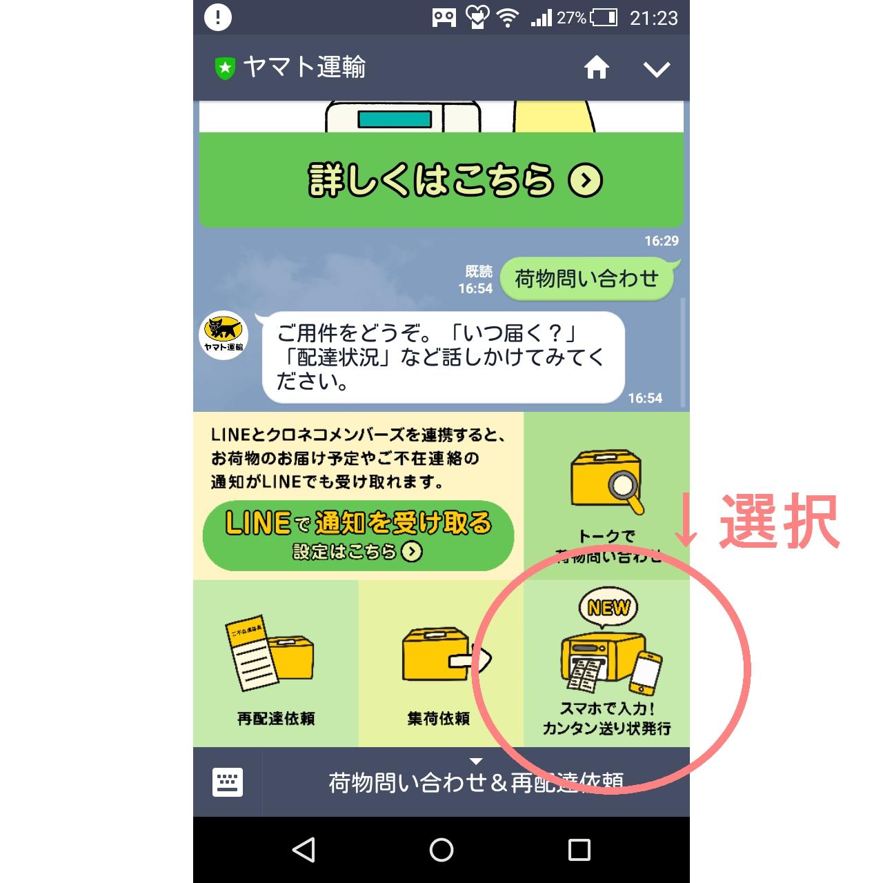 screenshot_2016-09-09-21-23-48q