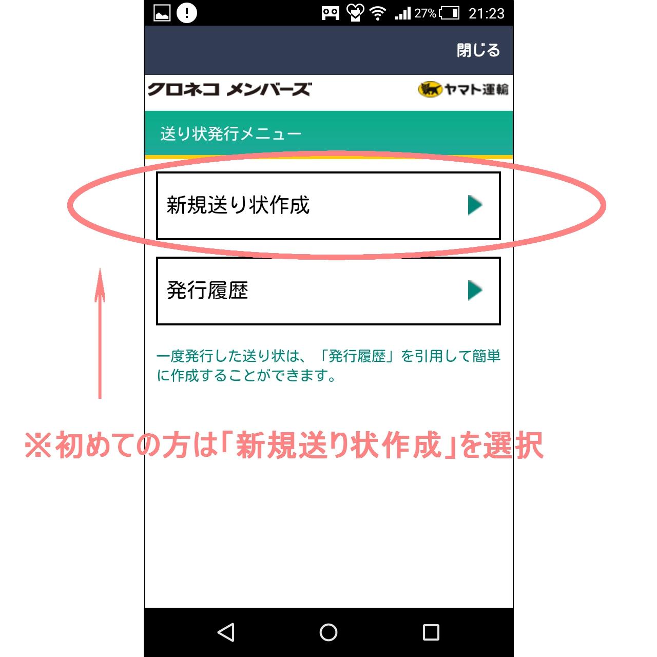 screenshot_2016-09-09-21-23-55a