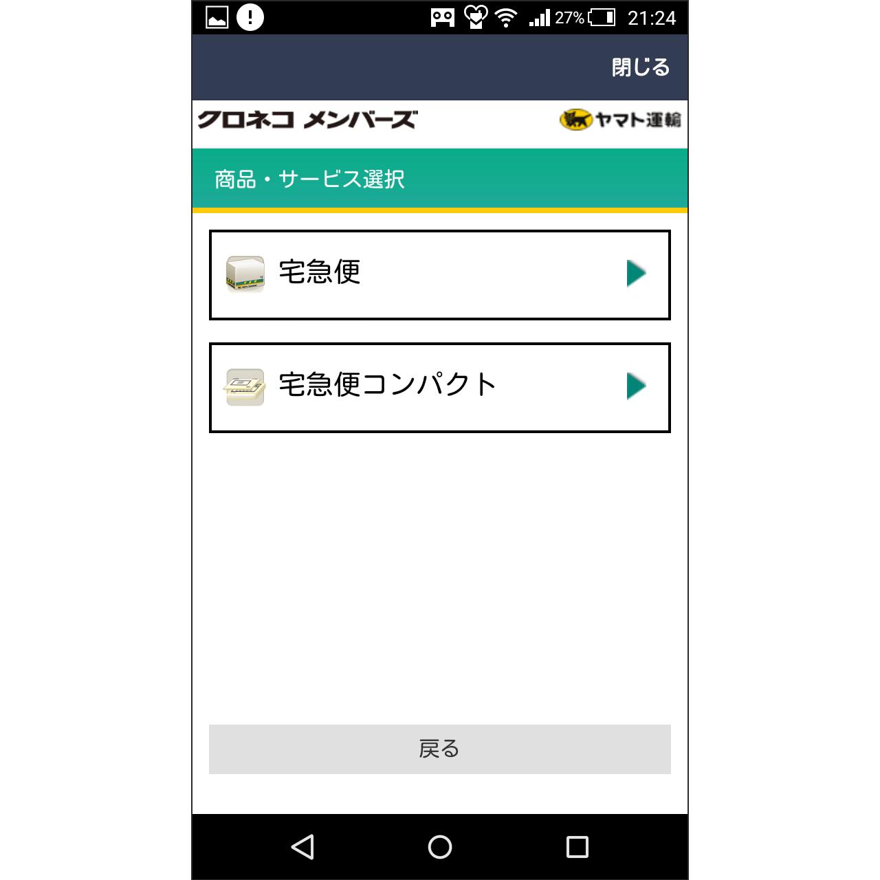 screenshot_2016-09-09-21-24-07