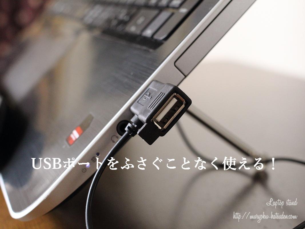 img_6651c