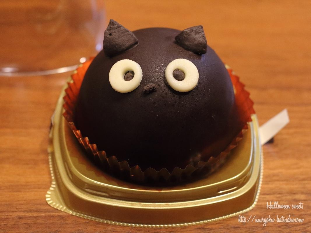 【セブンイレブン】ハロウィン黒猫チョコケーキを食べてみた!🐈🎃