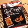 【期間限定♪】三幸製菓「チョコアーモンド」を食べてみた!