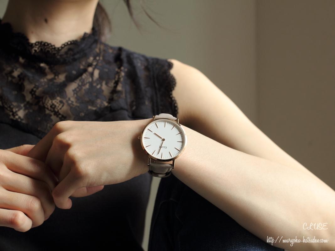 恐る恐る…!CLUSE(クルース)の「並行輸入品」腕時計を買ってみた!⌚