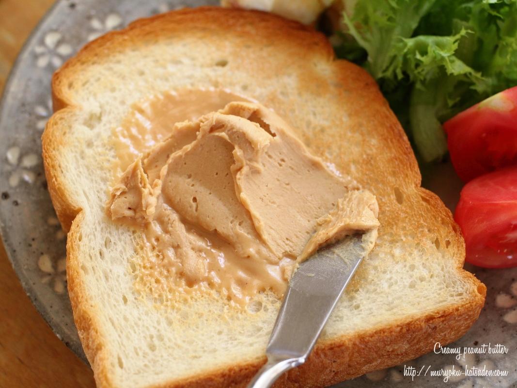 落花生専門店が作る!『クリーミーピーナッツバター』が激ウマ♪【お取り寄せ可能】