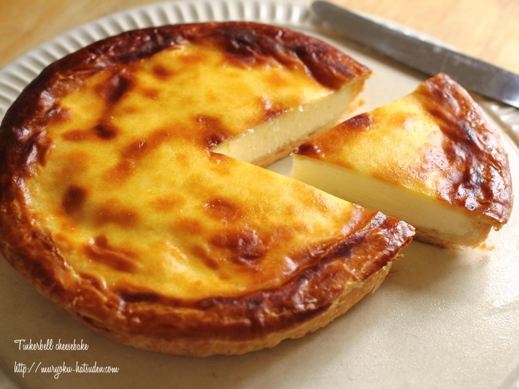 【パイ生地+濃厚チーズクリーム♪】ティン・カーベル『チーズベーク』を食べてみた!【お取り寄せ可能】