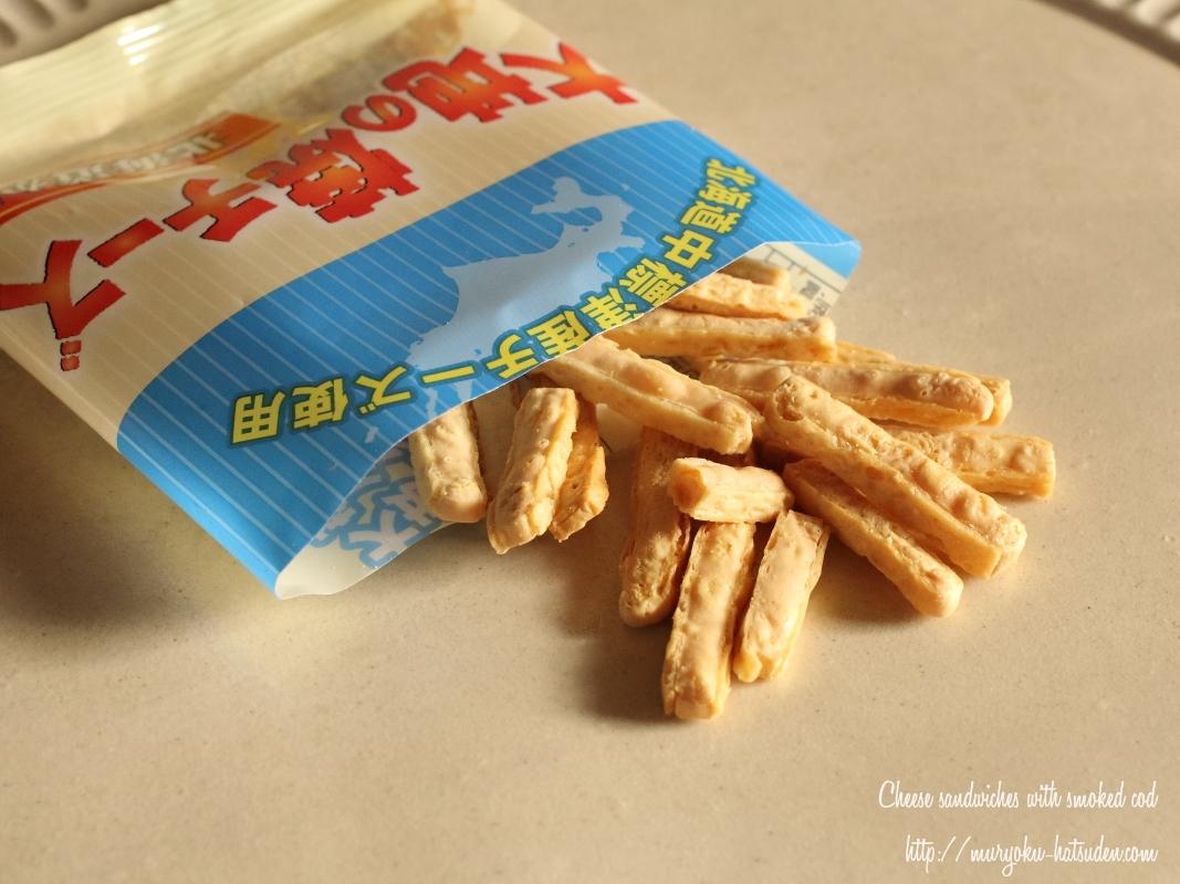 【新感覚♪】チーズ鱈のスナック菓子『大地の焼きチーズ』を食べてみた!【お取り寄せ可能】