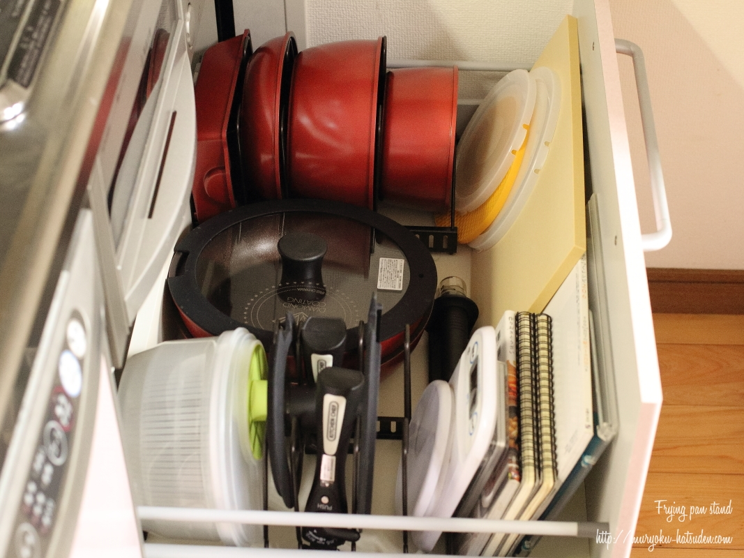【キッチン収納】『伸縮式フライパン&鍋ブタスタンド』でかさばるお鍋もスッキリ収納♪