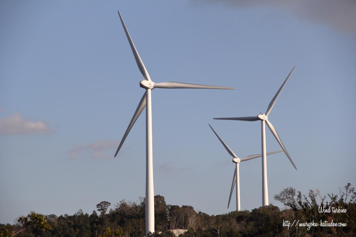 【一度は見てみたかった!】建設中の風力発電を見てきた♪
