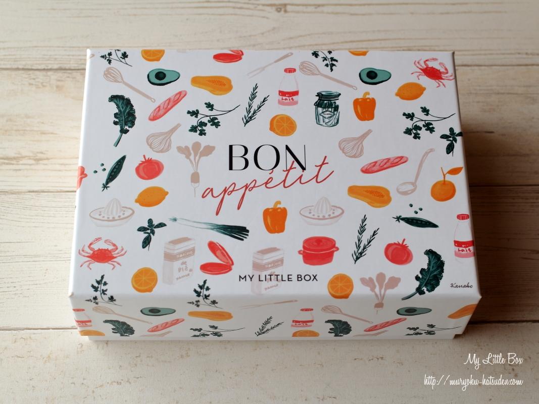 パリからのサプライズギフト「My Little Box」を貰ったよ!【贈り物にも良し♪】
